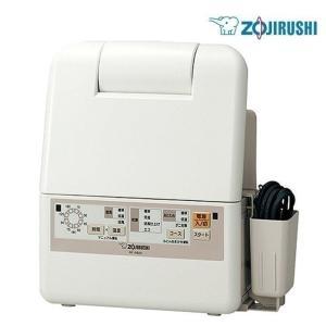 布団乾燥機 ふとん乾燥機 RF-AB20 RFAB20CA 象印 ZOUJIRUSHI|petkan