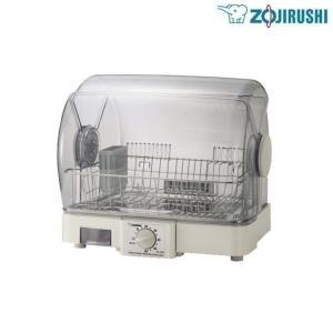 食器乾燥器 コンパクト 小型 おしゃれ 象印 ZOJIRUSHI EYJF50 HA