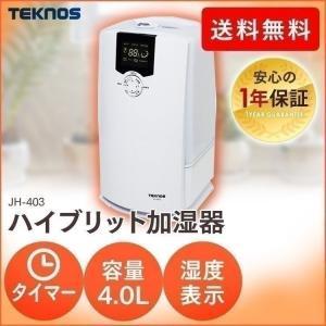 ハイブリット加湿器 4L ホワイト JH-403 ホワイト TEKNOS