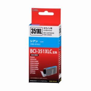 (014038)キャノン純正 BCI-351XLC対応 汎用インクCINK-351XLC