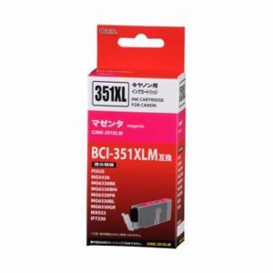 (014039)キャノン純正 BCI-351XLM対応 汎用インクCINK-351XLM
