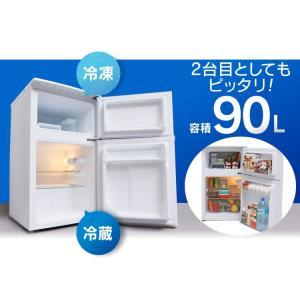 (メガセール)冷蔵庫 2ドア 冷凍庫 一人暮らし 一人暮らし用 新生活 シンプル 小型 コンパクト 冷凍冷蔵庫 IRR-A09TW-W ホワイト アイリスオーヤマ|petkan|02