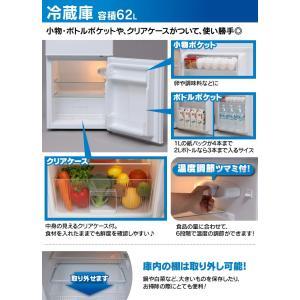 (メガセール)冷蔵庫 2ドア 冷凍庫 一人暮らし 一人暮らし用 新生活 シンプル 小型 コンパクト 冷凍冷蔵庫 IRR-A09TW-W ホワイト アイリスオーヤマ|petkan|03