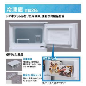 (メガセール)冷蔵庫 2ドア 冷凍庫 一人暮らし 一人暮らし用 新生活 シンプル 小型 コンパクト 冷凍冷蔵庫 IRR-A09TW-W ホワイト アイリスオーヤマ|petkan|04