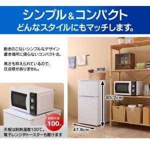 (メガセール)冷蔵庫 2ドア 冷凍庫 一人暮らし 一人暮らし用 新生活 シンプル 小型 コンパクト 冷凍冷蔵庫 IRR-A09TW-W ホワイト アイリスオーヤマ|petkan|05