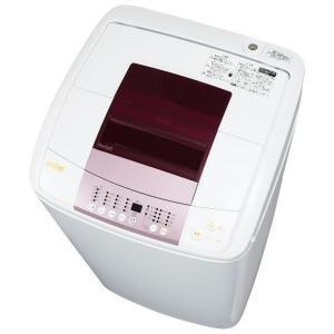 全自動洗濯機5.5kg JW-KD55B-W ハイアール