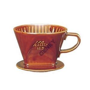 ドリッパー おしゃれ 陶器 カリタ Kalita 陶器製コーヒー102-ロト #02003 カリタ