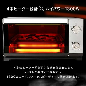 オーブントースター 4枚 おしゃれ コンパクト 温度調節 ミラー調オーブントースター POT-413-B アイリスオーヤマ|petkan|04