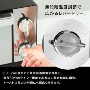 オーブントースター 4枚 おしゃれ コンパクト 温度調節 ミラー調オーブントースター POT-413-B アイリスオーヤマ|petkan|05