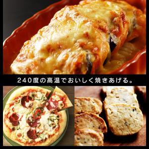 オーブントースター 4枚 おしゃれ コンパクト 温度調節 ミラー調オーブントースター POT-413-B アイリスオーヤマ|petkan|06