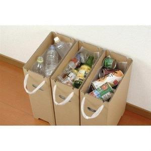 LLサイズのレジ袋がぴったり入るスリムタイプ。 空き缶・ペットボトル等の分別に便利。 スリムタイプな...