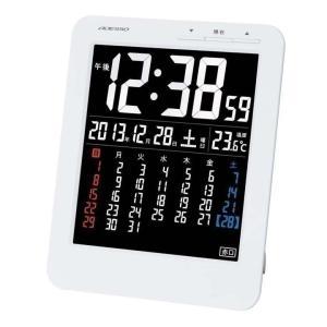電波時計 KW9292 アデッソ 置き時計 置時計 電波 人...