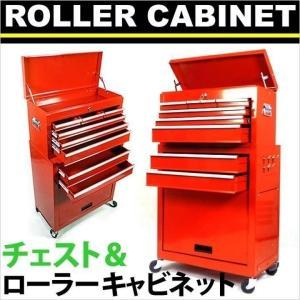 工具ボックス XTB220AB 大型 工具箱 工具ラック 物置 工具入れ ツールボックス キャビネット プロ仕様 (代引不可)|petkan