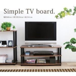 テレビ台 おしゃれ ローボード 安い 北欧 収納 テレビラック テレビボード シンプル モダン  収納 軽量 KTV-9040の画像