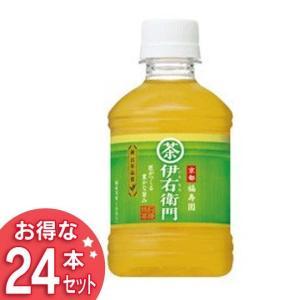 緑茶 伊右衛門 280ml 24本 サントリー お茶 緑茶