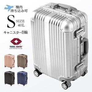 (メガセール)アルミスーツケース 機内持ち込み可 40L S...