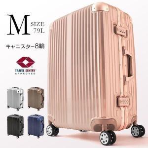 (メガセール)アルミスーツケース 79L Mサイズ 旅行カバン バッグ 出張 TSAロック アルミフ...