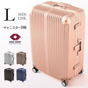 アルミスーツケース 120L Lサイズ 旅行カバン バッグ 出張 TSAロック アルミフレーム キャリーバッグ キャリーケース