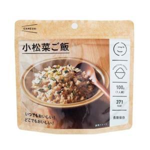 IZAMESHI 小松菜ご飯 635-191 IZAMESHI (B)