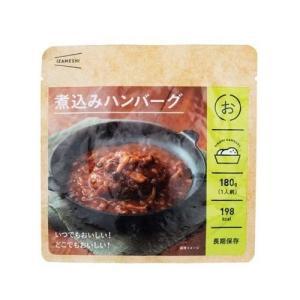 IZAMESHI 煮込みハンバーグ 635-247 IZAMESHI (B)