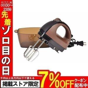 ラフィネ電動ハンドミキサー D-6229 パール金属の商品画像