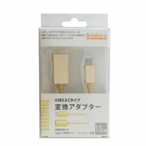 USB-C + USBアダプタを使えば、USB-Cポートを装備したMacBookに、iOSデバイスや...