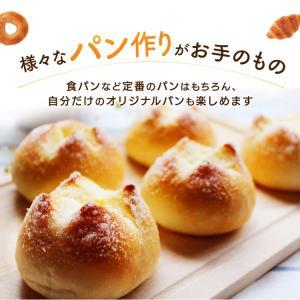 ホームベーカリー 1.5斤 1斤 ツインバード ホワイト PY-E635W TWINBIRD 食パン めん生地 もち 甘酒 パン焼き器 手作りパン ピザ (D)|petkan|02