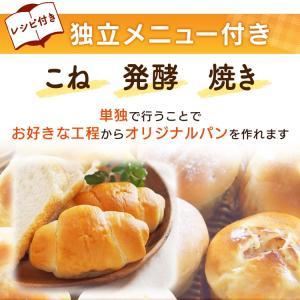 ホームベーカリー 1.5斤 1斤 ツインバード ホワイト PY-E635W TWINBIRD 食パン めん生地 もち 甘酒 パン焼き器 手作りパン ピザ (D)|petkan|11