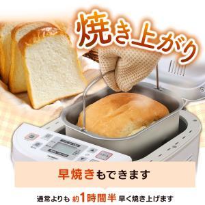 ホームベーカリー 1.5斤 1斤 ツインバード ホワイト PY-E635W TWINBIRD 食パン めん生地 もち 甘酒 パン焼き器 手作りパン ピザ (D)|petkan|05