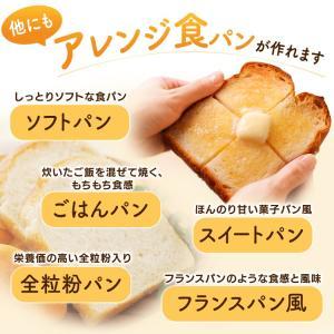 ホームベーカリー 1.5斤 1斤 ツインバード ホワイト PY-E635W TWINBIRD 食パン めん生地 もち 甘酒 パン焼き器 手作りパン ピザ (D)|petkan|06