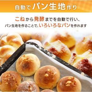 ホームベーカリー 1.5斤 1斤 ツインバード ホワイト PY-E635W TWINBIRD 食パン めん生地 もち 甘酒 パン焼き器 手作りパン ピザ (D)|petkan|07