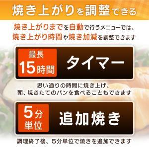 ホームベーカリー 1.5斤 1斤 ツインバード ホワイト PY-E635W TWINBIRD 食パン めん生地 もち 甘酒 パン焼き器 手作りパン ピザ (D)|petkan|09