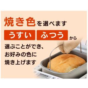 ホームベーカリー 1.5斤 1斤 ツインバード ホワイト PY-E635W TWINBIRD 食パン めん生地 もち 甘酒 パン焼き器 手作りパン ピザ (D)|petkan|10