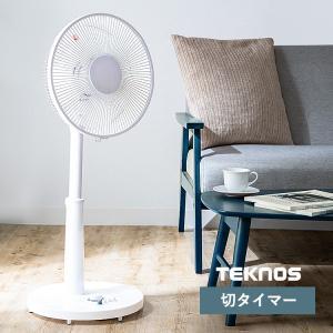 (メガセール)扇風機 リビング 首振り 30cm 5枚羽根 メカ式扇風機 KI-1735I テクノス TEKNOS(D)