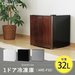 1ドア冷凍庫32L/WFR-1032SL シル...の関連商品9
