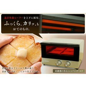 (メガセール)オーブントースター 4枚 おしゃれ 遠赤外線 オーブン トースター アイリスオーヤマ コンパクト シャンパンゴールド POT-412FM-N (D)|petkan|02