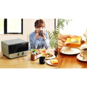 (メガセール)オーブントースター 4枚 おしゃれ 遠赤外線 オーブン トースター アイリスオーヤマ コンパクト シャンパンゴールド POT-412FM-N (D)|petkan|03
