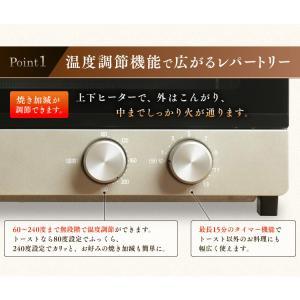 オーブントースター 4枚 おしゃれ 遠赤外線 オーブン トースター アイリスオーヤマ コンパクト シャンパンゴールド POT-412FM-N (D)|petkan|04