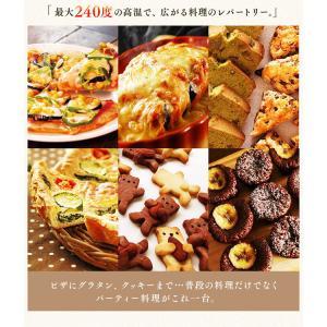 オーブントースター 4枚 おしゃれ 遠赤外線 オーブン トースター アイリスオーヤマ コンパクト シャンパンゴールド POT-412FM-N (D)|petkan|05