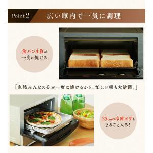 オーブントースター 4枚 おしゃれ 遠赤外線 オーブン トースター アイリスオーヤマ コンパクト シャンパンゴールド POT-412FM-N (D)|petkan|06