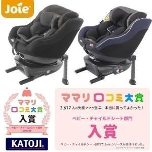 チャイルドシート カトージ KATOJI 回転式 新生児 ブラック ネイビー カ ー用品 車 ジュニ...