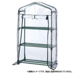 ビニール温室 スリム 3段用 替えカバー ビニール:クリア ASH-19CT タカショー 簡易 ミニ 小型 温室 (D)|petkan