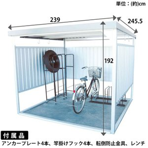 物置 小屋 自転車 屋外 収納 サイクルハウス サイクルガレージ 万能物置 シルバー DM-16n ダイマツ (代引不可)(TD) petkan 02