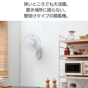 扇風機 壁掛け リモコン 30cm 壁掛リモコン扇風機 KI-W280RI TEKNOS (D)(あすつく)|petkan|02