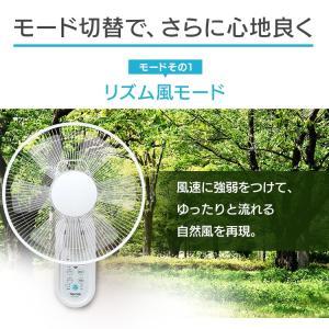 扇風機 壁掛け リモコン 30cm 壁掛リモコン扇風機 KI-W280RI TEKNOS (D)(あすつく)|petkan|11