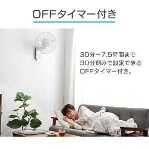 扇風機 壁掛け リモコン 30cm 壁掛リモコン扇風機 KI-W280RI TEKNOS (D)(あすつく)|petkan|14