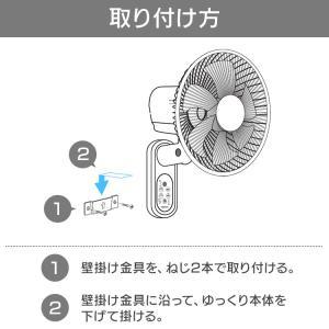 扇風機 壁掛け リモコン 30cm 壁掛リモコン扇風機 KI-W280RI TEKNOS (D)(あすつく)|petkan|17