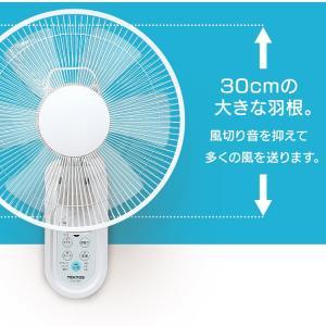 扇風機 壁掛け リモコン 30cm 壁掛リモコン扇風機 KI-W280RI TEKNOS (D)(あすつく)|petkan|05
