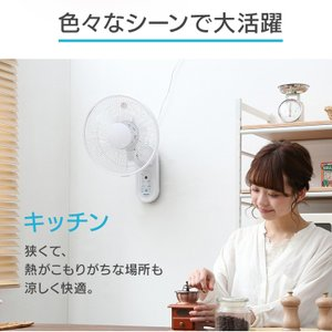 扇風機 壁掛け リモコン 30cm 壁掛リモコン扇風機 KI-W280RI TEKNOS (D)(あすつく)|petkan|06