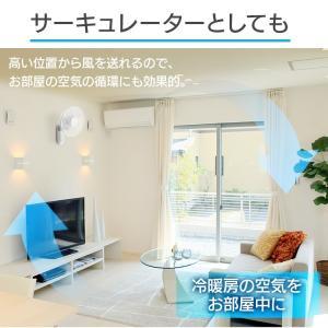 扇風機 壁掛け リモコン 30cm 壁掛リモコン扇風機 KI-W280RI TEKNOS (D)(あすつく)|petkan|08